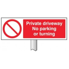 Verge sign - Private driveway, No parking or turning